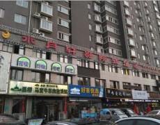 陕西咸阳-水月轩足道