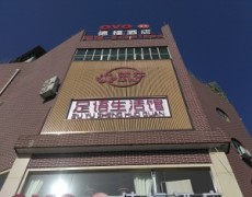 陕西优发娱乐官网电脑版-梵花足语生活馆