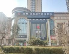 陕西优发娱乐官网电脑版-锦鲤东方禅休文化会馆